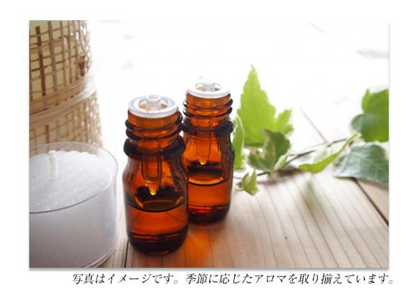 aroma_image