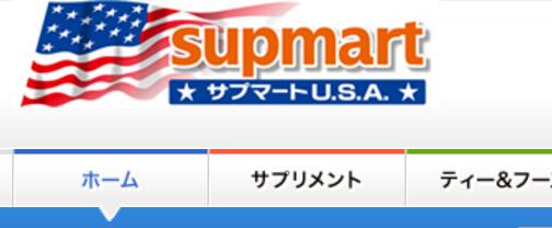 スパマート・USA