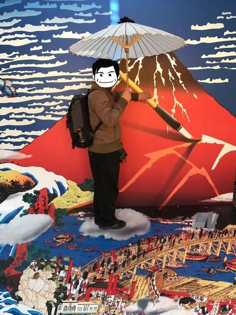 江戸&北斎キャンペーン